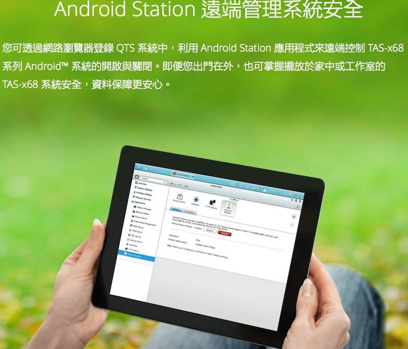 androi station - QNAP va lancer 2 NAS Android TAS-168 et TAS-268