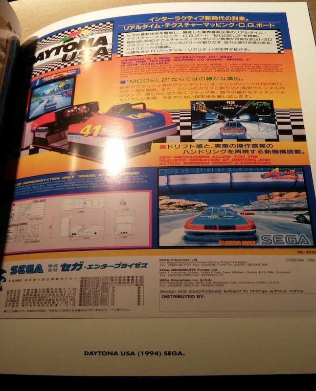 biographie yu suzuki - Yu, l'homme qui dépasse les bornes (d'arcade)