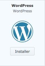 wordpress - Auto-hébergement : Monter un site web en 10 minutes avec un NAS