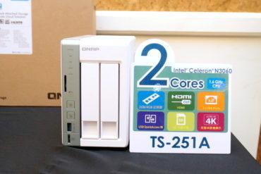QNAP TS 251A 370x247 - Au Computex, QNAP présentera les NAS TS-251A et TS-451A (N3060, lecteur SD, DAS, 4K...)