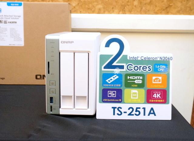 QNAP TS 251A - Au Computex, QNAP présentera les NAS TS-251A et TS-451A (N3060, lecteur SD, DAS, 4K...)