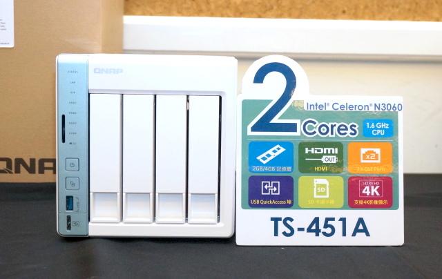 QNAP TS 451A - Au Computex, QNAP présentera les NAS TS-251A et TS-451A (N3060, lecteur SD, DAS, 4K...)