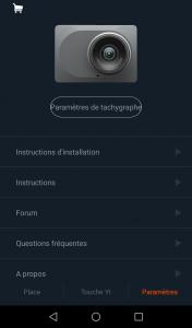 Xiaomi Yi Car appli para1 176x300 - Test de la caméra Yi Dashcam