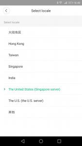 Xiaomi Wifi Repeteur Appli7 169x300 - Découverte du Xiaomi Mi WiFi Repeater 2