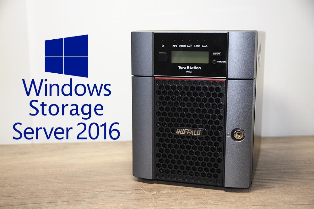 Buffalo WS5420DN miniature 1 - Test NAS Buffalo TeraStation WS5420DNW6 (Windows Server)