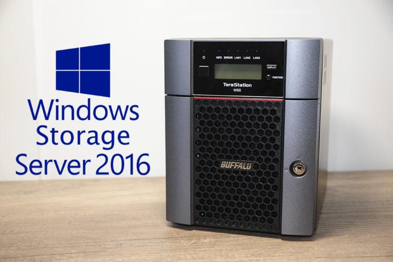 Buffalo WS5420DN miniature 770x513 - Test NAS Buffalo TeraStation WS5420DNW6 (Windows Server)