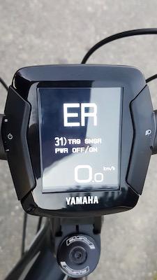 erruer ER31 - Test du vélo Gitane e-VERSO