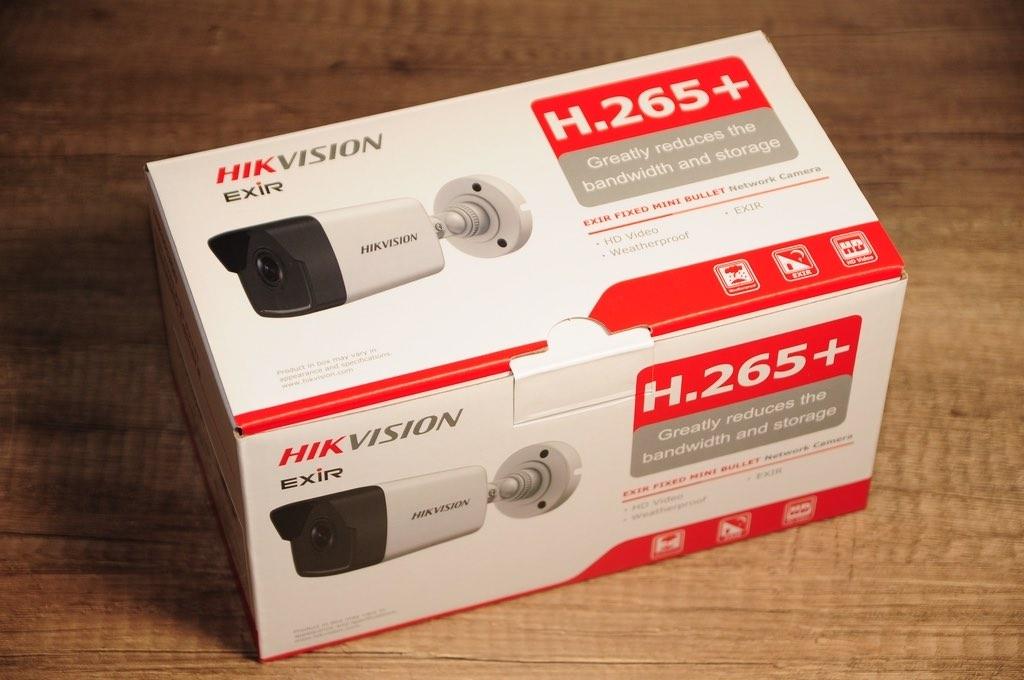 HikVision cam 2 - Caméra IP HiKvision faut-il franchir le pas ?