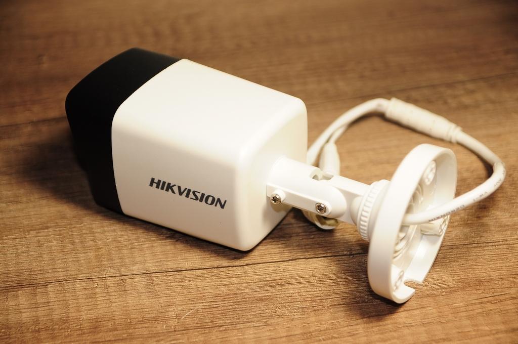 HikVision cam 7 - Caméra IP HiKvision faut-il franchir le pas ?