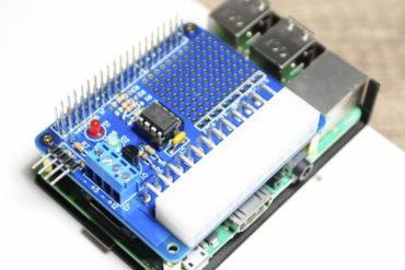 Rpi alim9 370x247 - Alimenter et piloter un Raspberry Pi avec une alim ATX