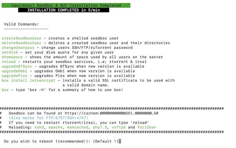 final quickbox - Créer une Seedbox avec Quickbox (Kimsufi, VPS...)