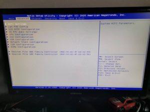 BIOS advance 300x225 - Mini PC industriel : Un serveur polyvalent à petit prix ?