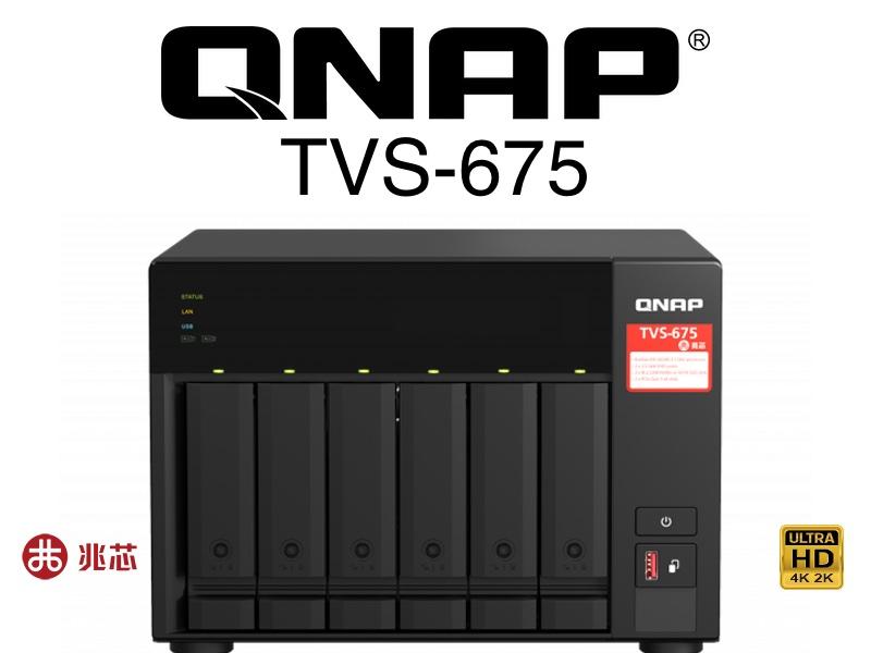qnap tvs 675 - NAS - QNAP TVS-675 : spécifications, prix et date de disponibilité